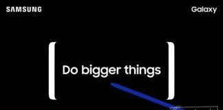 Samsung Galaxy Note 8 invite
