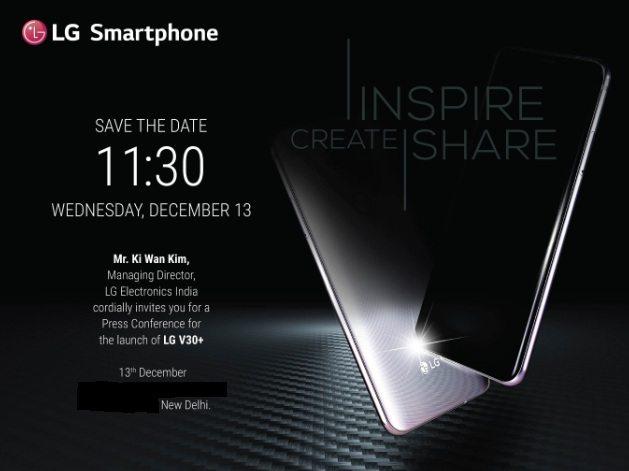 LG V30 invite