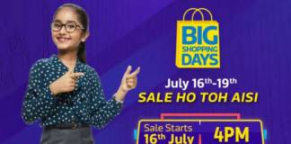 Apple Macbook air, flipkart, big shopping days, sale