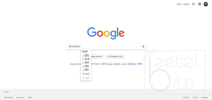 How to type in Hindi using Google Input Tools online and offline