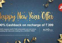 Jio Happy New Year offer, reliance, jio, cashback, ajio