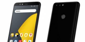 Yandex Phone, Yandex, Yandex Phone launched, Yandex Phone India launch, Yandex Phone price, Yandex Phone India price, Yandex Phone price in India, Yandex Phone specs, Yandex Phone specifications