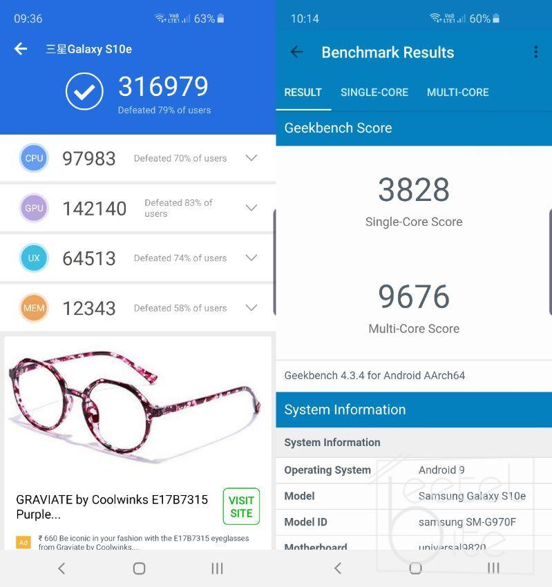 Samsung Galaxy S10e, AnTuTu, Geekbench