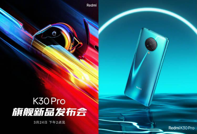Redmi K30 Pro specifications, Redmi K30 Pro, Redmi K30 Pro Zoom Edition, Redmi, Xiaomi